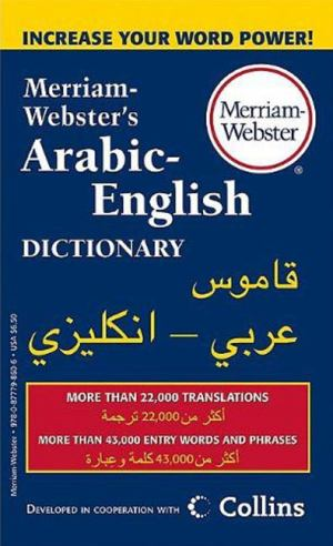 Merriam-Webster's Arabic-English Dictionary (SKU 10608920106)